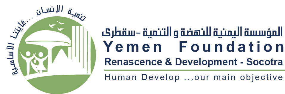 Yemeni foundation Renascence & development-Socotra